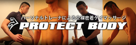 Protect Body